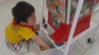 ご褒美のガチャガチャ-東戸塚オーシャンズデンタルクリニック